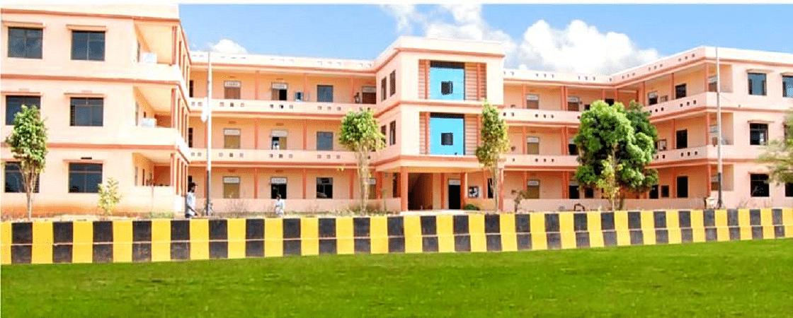 Sri Venkateswara Institute of Science and Information Technology - [VISIT]