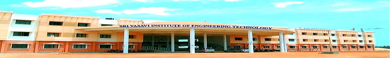 Sri Vasavi Institute of Engineering and Technology - [SVIET], Krishna
