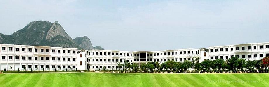 Siddartha Educational Academy Group of Institutions - [SEAT]