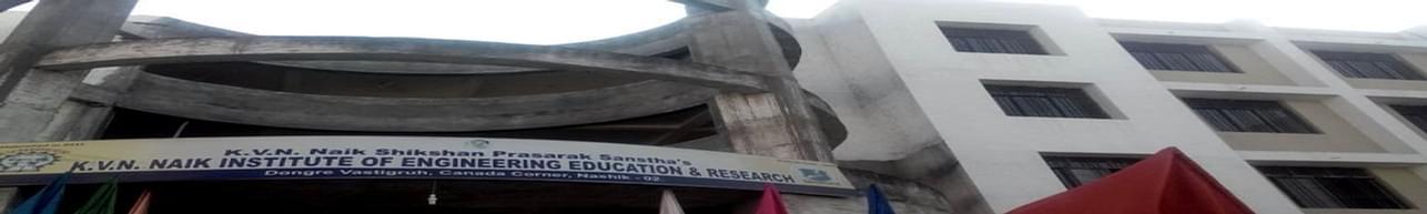Loknete Gopinathji Munde Institute of Engineering Education & Research - [LOGMIEER], Nashik
