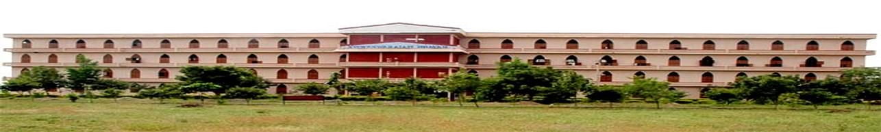 Dr Samuel George Institute of Engineering and Technology - [SGIT], Prakasam