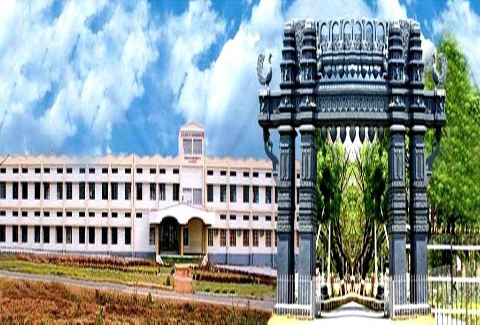University College of Engineering, Kakatiya University