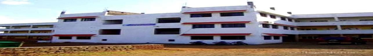 Shri Balasaheb Mane Shikshan Prasarak Mandal - [SBMSPM], Kolhapur