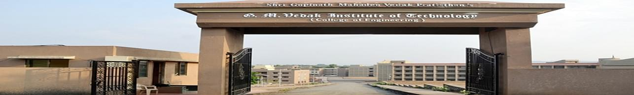 GM Vedak Institute of Technology - [GMVIT], Raigarh
