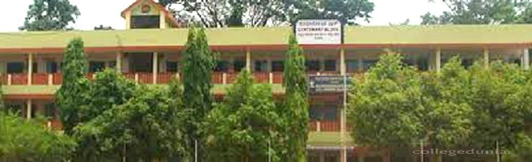 Mallamma Marimallappa Women's Arts and Commerce College