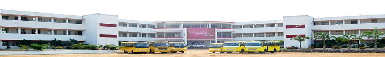 Maha Barathi Engineering College - [MBEC], Villupuram