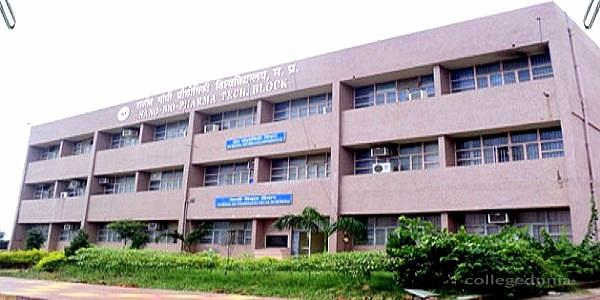 Gwalior Institute of Information Technology - [GIIT]