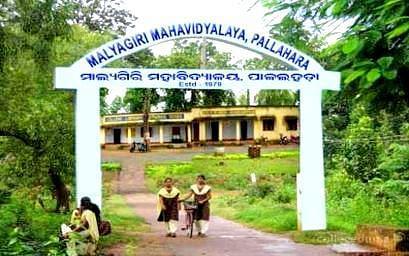 Malyagiri Mahavidyalaya