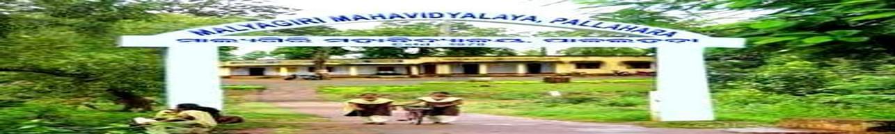 Malyagiri Mahavidyalaya, Angul - Course & Fees Details