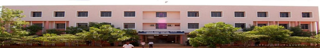 Pandiyan Saraswathi Yadav Engineering College - [PSYEC], Sivaganga