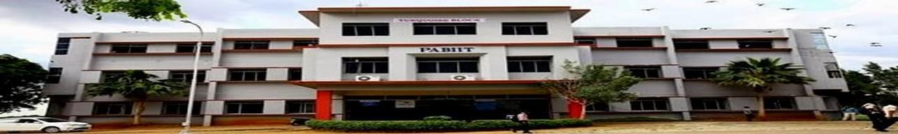 Pavendar Bharathidasan Institute of Information Technology - [PBIIT], Thiruchirapalli