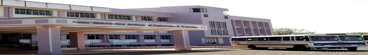 Nutan Maharashtra Institute of Engineering and Technology - [NMIET] Talegaon, Pune