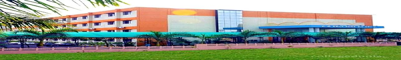 Patil Education and Welfare Trust's Group of Institutions College of Engineering and Management - PR Pote - [PRPEGI], Amravati
