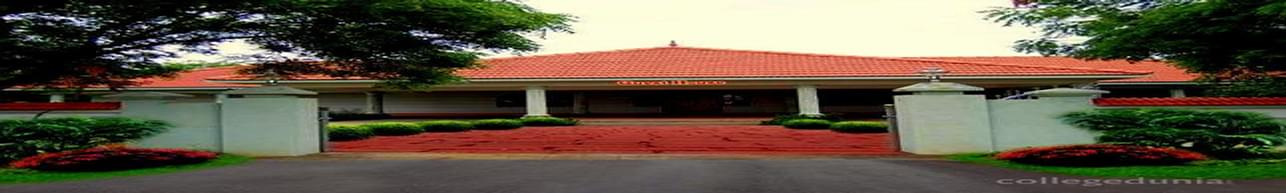 National College of Engineering - [NCE], Tirunelveli