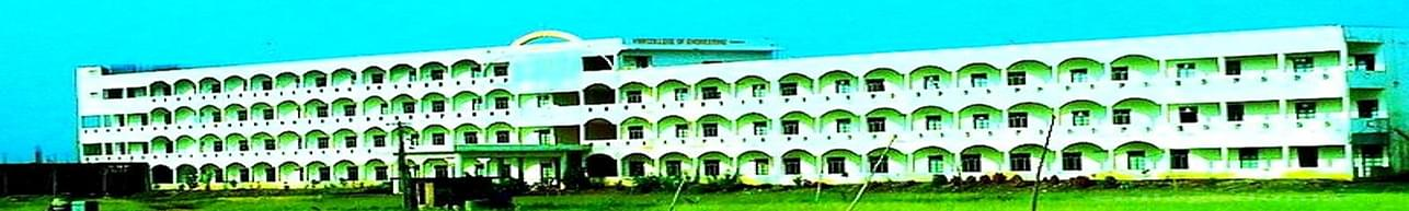 Velaga Nageswara Rao College of Engineering - [VNRCE], Guntur - Course & Fees Details