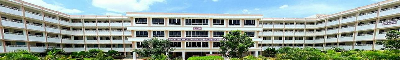 Vivekanandha College of Technology for Women - [VCTW], Tiruchengodu