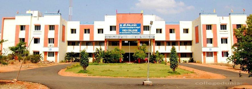 VKS College of Engineering and Technology -[VKSCET]