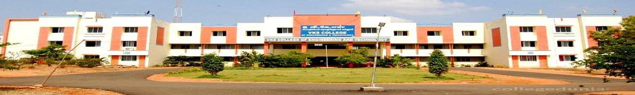 VKS College of Engineering and Technology -[VKSCET], Karur