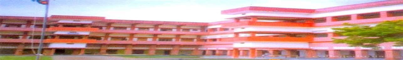 Mariahu Post Graduate College, Jaunpur