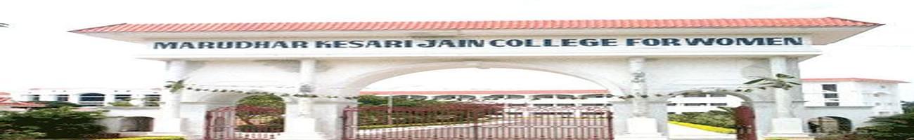 Marudhar Kesari Jain College for Women - [MKJC], Vellore
