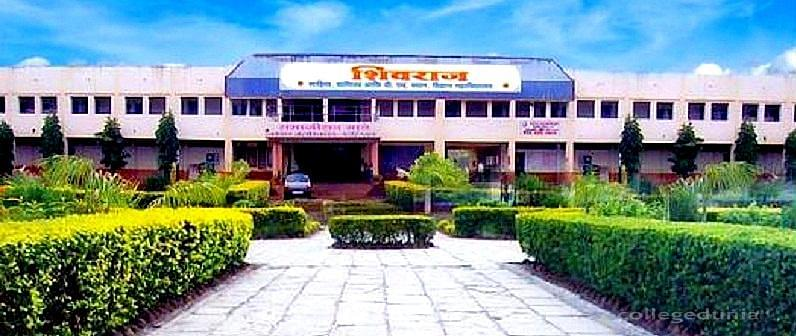 Arts Commerce and Science College