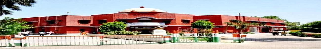 Meerut College, Meerut