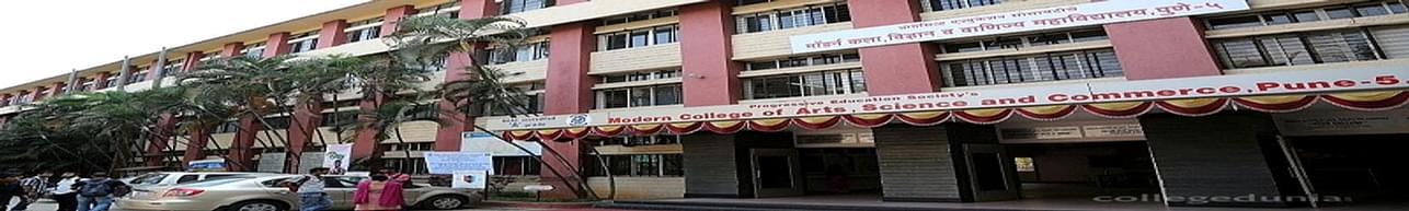 Modern College of Arts Science and Commerce - [MCASC], Pune - Course & Fees Details