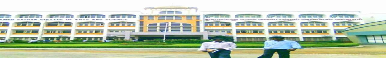 Mohamed Sathak College of Arts and Science, Chennai - Course & Fees Details