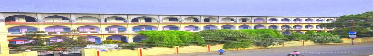 Mohd Hasan PG College, Jaunpur