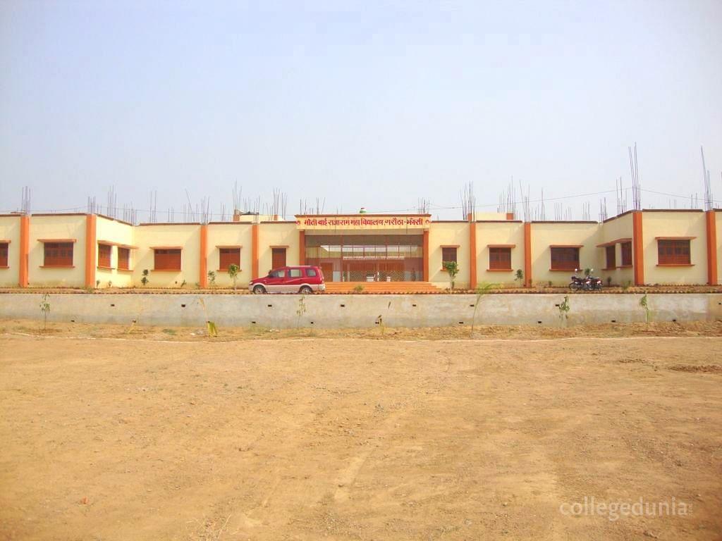 Motibai Rajaram Mahavidyalaya