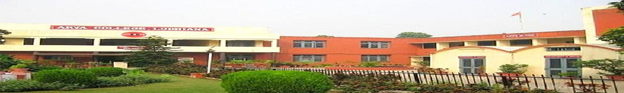 Arya College, Ludhiana - Course & Fees Details