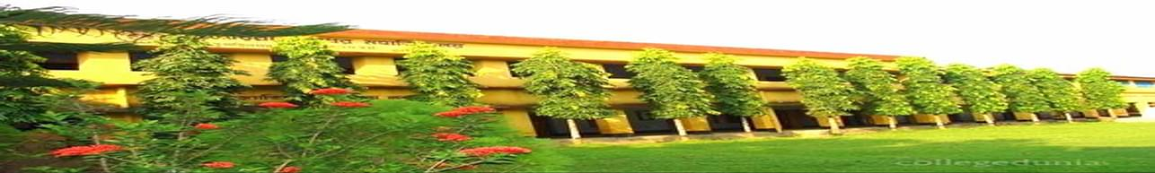 Mugberia Gangadhar Mahavidyalaya, Midnapore - Hostel Details