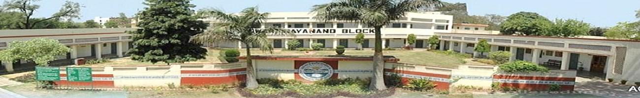 Arya Girls College, Ambala