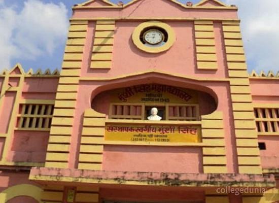 Munshi Singh College