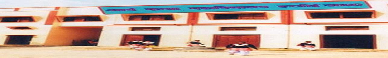 Arya Kanya Degree College, Hardoi - Course & Fees Details