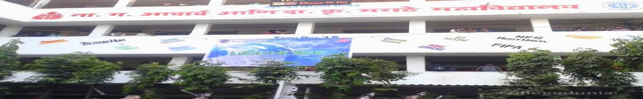 NG Acharya and DK Marathe College of Arts Science and Commerce, Mumbai