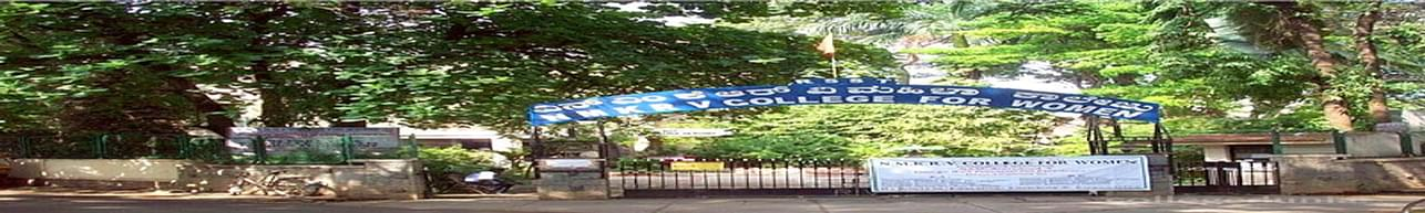 NMKRV College for Women, Bangalore