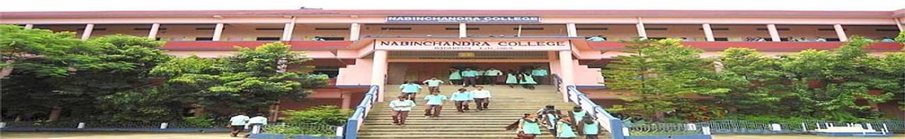 Nabin Chandra College, Karimganj