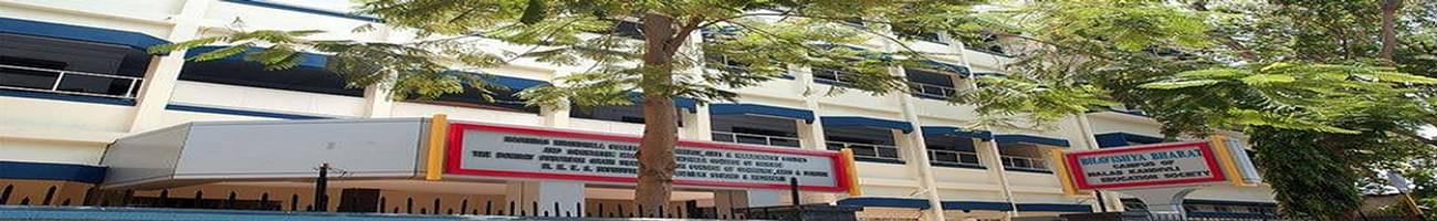 Nagindas Khandwala College of Commerce, Mumbai