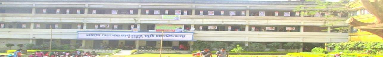 Nahata Jogendranath Mandal  Smriti Mahavidyalaya, North 24 Parganas - Course & Fees Details