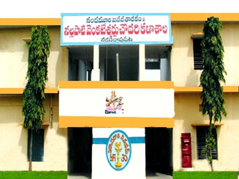 Nandamuri Basava Tarakam and Nallapti Venkateswarlu Chowdary College - [NBT&NVC]