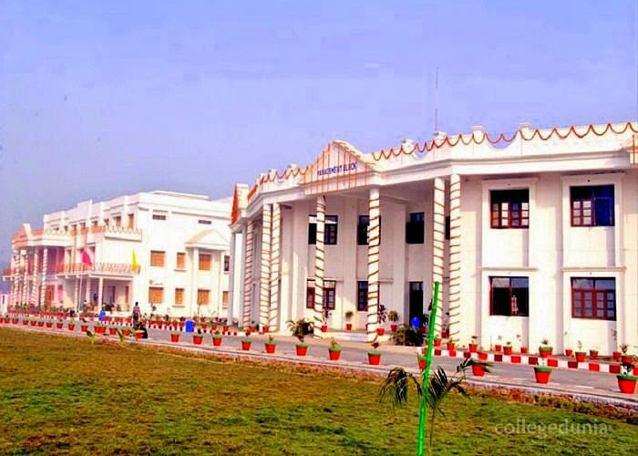 Nandini Nagar Mahavidyalaya - [NNMV]