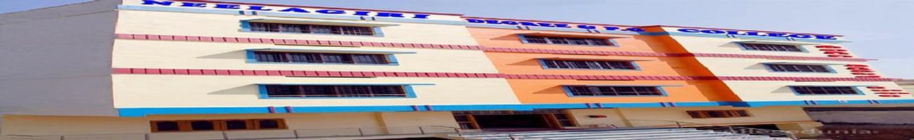Neelagiri Degree College, Nalgonda