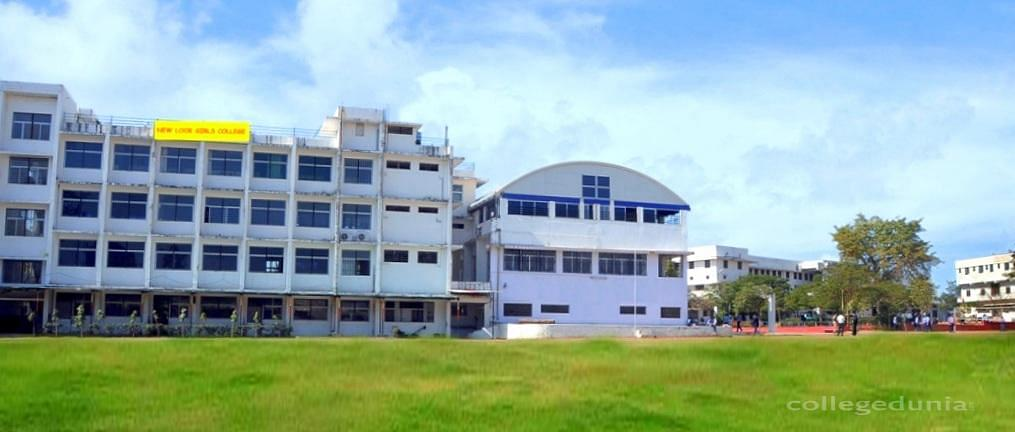 New Look Girls College - [NLGC]