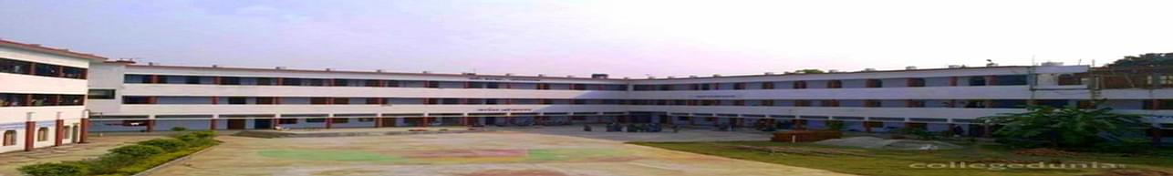 PD Mahila Degree College, Farrukhabad