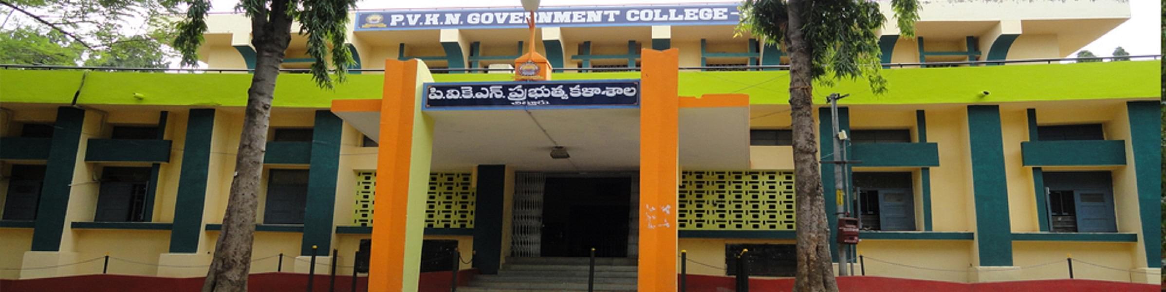 PVKN Govt Degree College - [PVKNGDC]