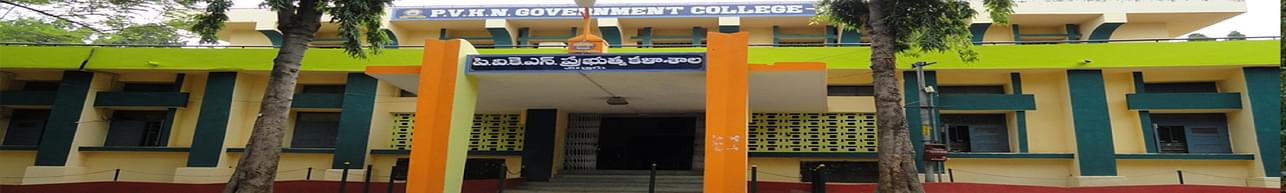 PVKN Govt Degree College - [PVKNGDC], Chittoor