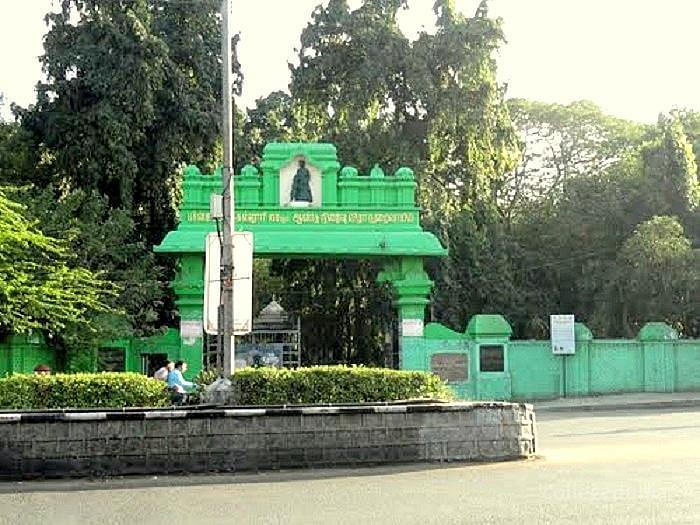 Pachaiyappa's College