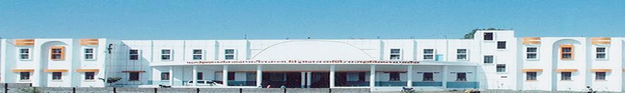 Padmabhushan Vasantdada Patil College- [PVPC], Beed - Course & Fees Details