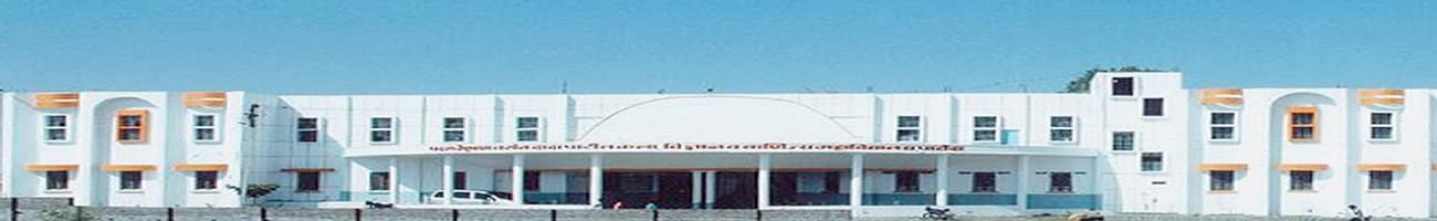 Padmabhushan Vasantdada Patil College- [PVPC], Beed